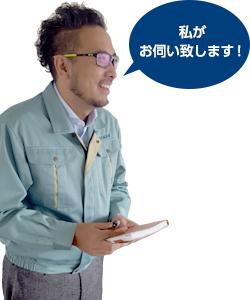 tanto_sasaki